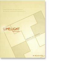 catalog_12